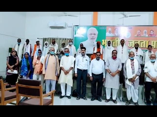 भाजपा ने 1975 में लगाये गये कांग्रेस के आपातकाल के विरुद्ध प्रदर्शन कर लोकतंत्र सेनानियों को सम्मानि