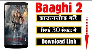 How to download baaghi 2 full Movie in HD 1080p || In 1min || 100% working || In Hindi |