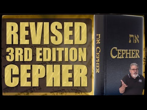 Revised 3rd Edition CEPHER - Now Thinner & Lighter!
