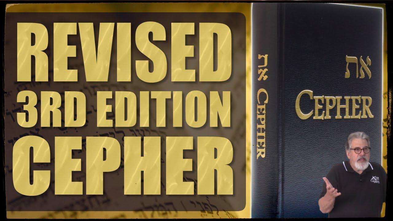 ETH CEPHER - Divine Book - Bible - Leather Sacred Scriptures