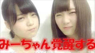 欅坂46平手友梨奈×小池美波 みーちゃんがベストヒット小池で覚醒するw 平手友梨奈 動画 14