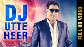 DJ UTTE HEER (Full Video) | HARBHAJAN SHERA | Latest Punjabi Songs 2017