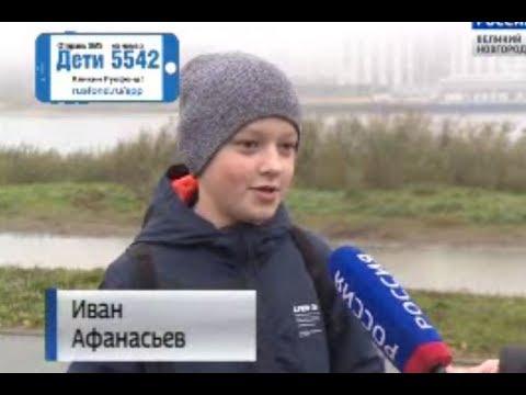 Ваня Афанасьев, 12 лет, сахарный диабет 1-го типа, требуются расходные материалы к инсулиновой помпе
