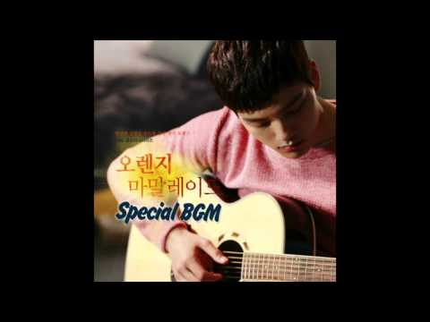 04. LETTERS FROM THE WIND – 정예경(Erica YK Jung) - 오렌지 마말레이드 (KBS 금요미니시리즈) OST – Special BGM