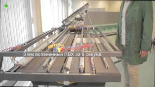 Профессиональный гибочный станок SHANNON HRK