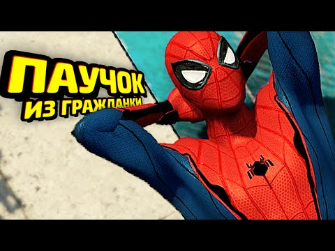ПАУЧЬИ КОСТЮМЫ в The Amazing Spider-Man 2!