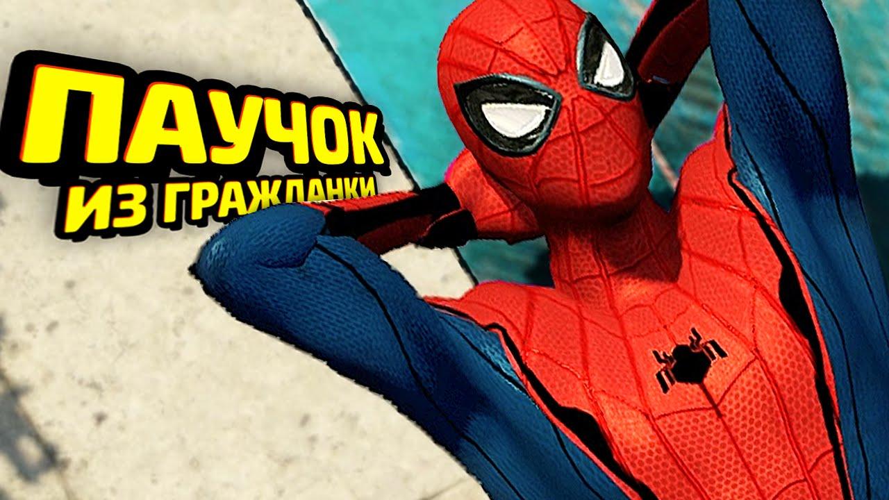 ПАУЧЬИ КОСТЮМЫ в The Amazing Spider-Man 2!