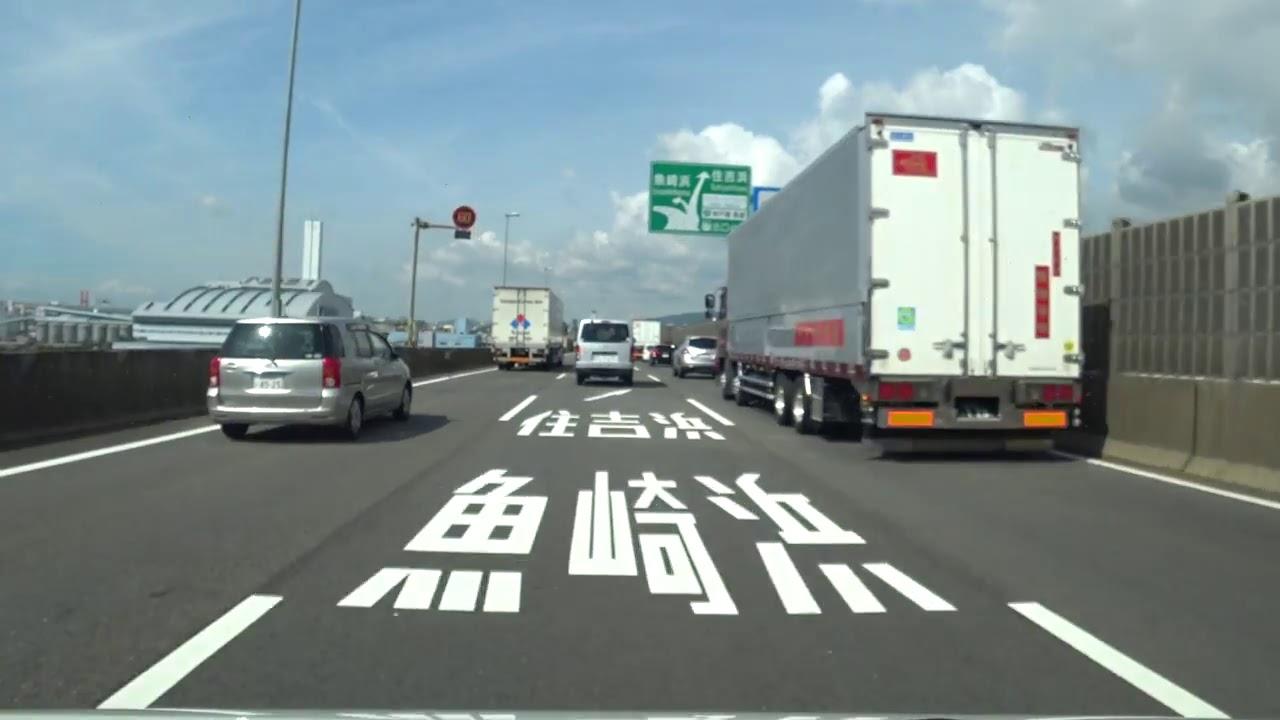 阪神高速5号湾岸線:天保山JCT →...