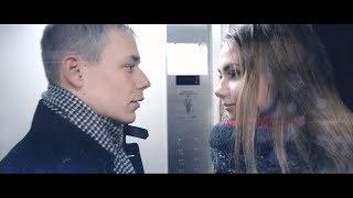 Игра судьбы Короткометражный фильм про любовь 2020