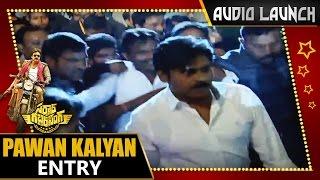 Pawan Kalyan Entry @ Sardaar Gabbar Singh Audio Launch ||  Pawan Kalyan || Kajal Aggarwal