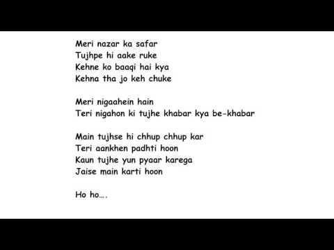 KAUN TUJHE Lyrics Full Song Lyrics Movie  MS Dhoni: The Untold Story