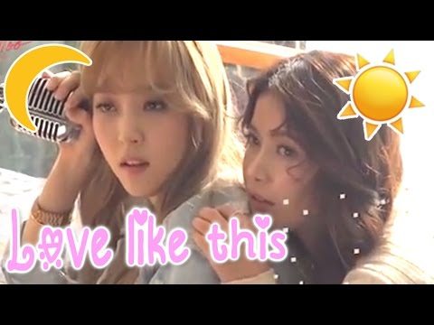 [FMV] MOONSUN - Love Like This ❤️