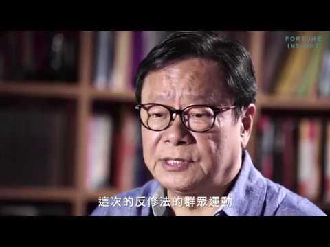 港府無人問責何等荒謬 毓民:林鄭留任乃香港悲哀 - YouTube