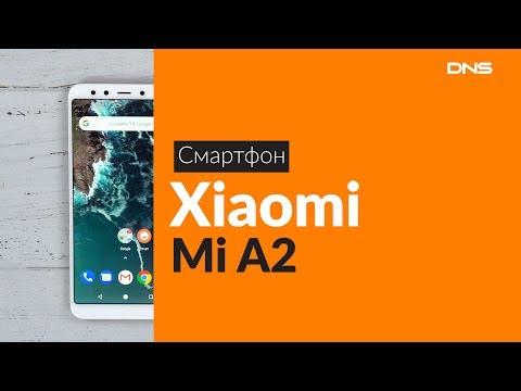 Распаковка смартфона Xiaomi Mi A2 / Unboxing Xiaomi Mi A2