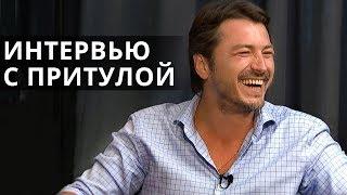 Интервью с Притулой. Вакарчук, парламент, черный пиар и финансирование