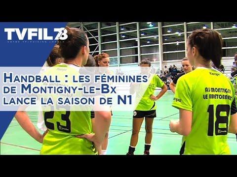 Handball : les féminines de Montigny-le-Bx lance la saison de N1