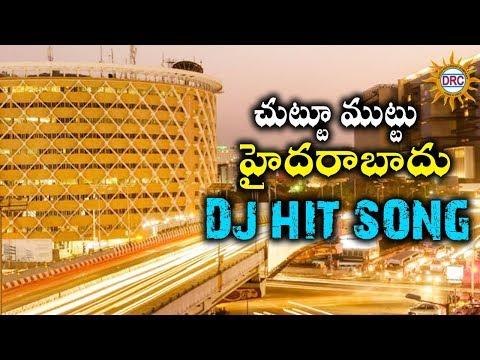 Chuttu Muttu HyderabadNon Stop DJ Super Hit Song    Disco Recording Company