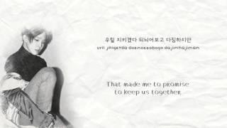 Скачать I M Young 좋더라 Taehyun Lyrics HAN ROM ENG