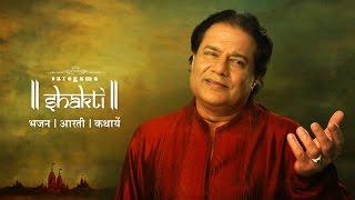 Download Hindi Video Songs - Saregama Shakti App Promo | Anup Jalota | Devotional App For Android & iOS