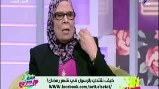 كيف نقتدي بالرسول في شهر رمضان مع الدكتورة آمنة نصير