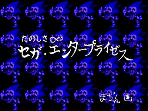 Creepy Sonic CD Anti-Piracy (?) /Hidden message [HD 720p]