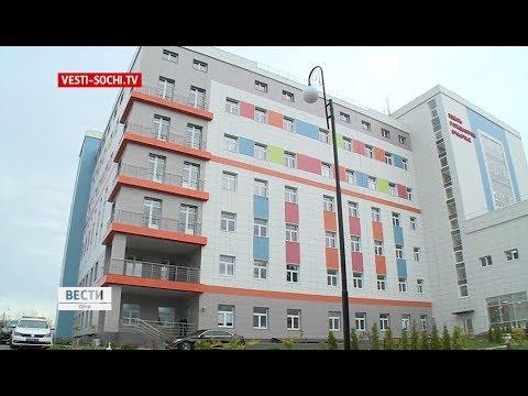 Шесть этажей за четыре года: в Сочи открылся перинатальный центр