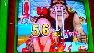 【メダルゲーム】 amuzy子供機種の高配当あたりまとめ thumbnail