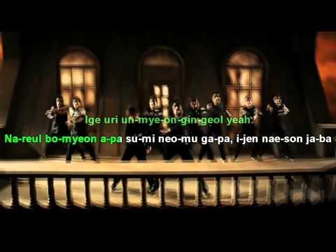 SS501 - Love Ya [Karaoke Instrumental]