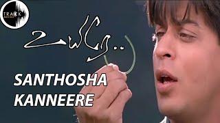 Santhosa Kanneere | Uyire | Shahrukh khan | AR Rahman | Mani Ratnam | Track Musics India