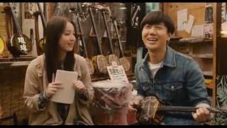 映画『いきなり先生になったボクが彼女に恋をした』 日本でも大人気のアジアNo.1マルチエンターテインメントグループ「SUPER JUNIOR」のイェソンと、人気女性誌の専属 ...