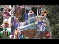 ºoº[35周年 スニーク]ドリーミング・アップ!ディズニーランド新パレード TokyoDisneyland 35th Happiest Celebration! Dreaming Up parade