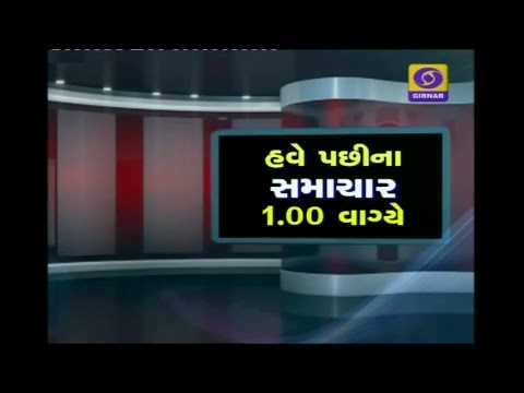 LIVE Samachar at 11 AM | Date: 09-01-2019