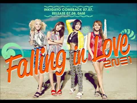 2ne1 - Falling In Love [Audio + MP3 Link]