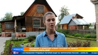 Скандал с вице-губернатором Кемеровской области набирает обороты