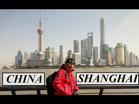 China/Shanghai (View from the Top-2017) Part 47
