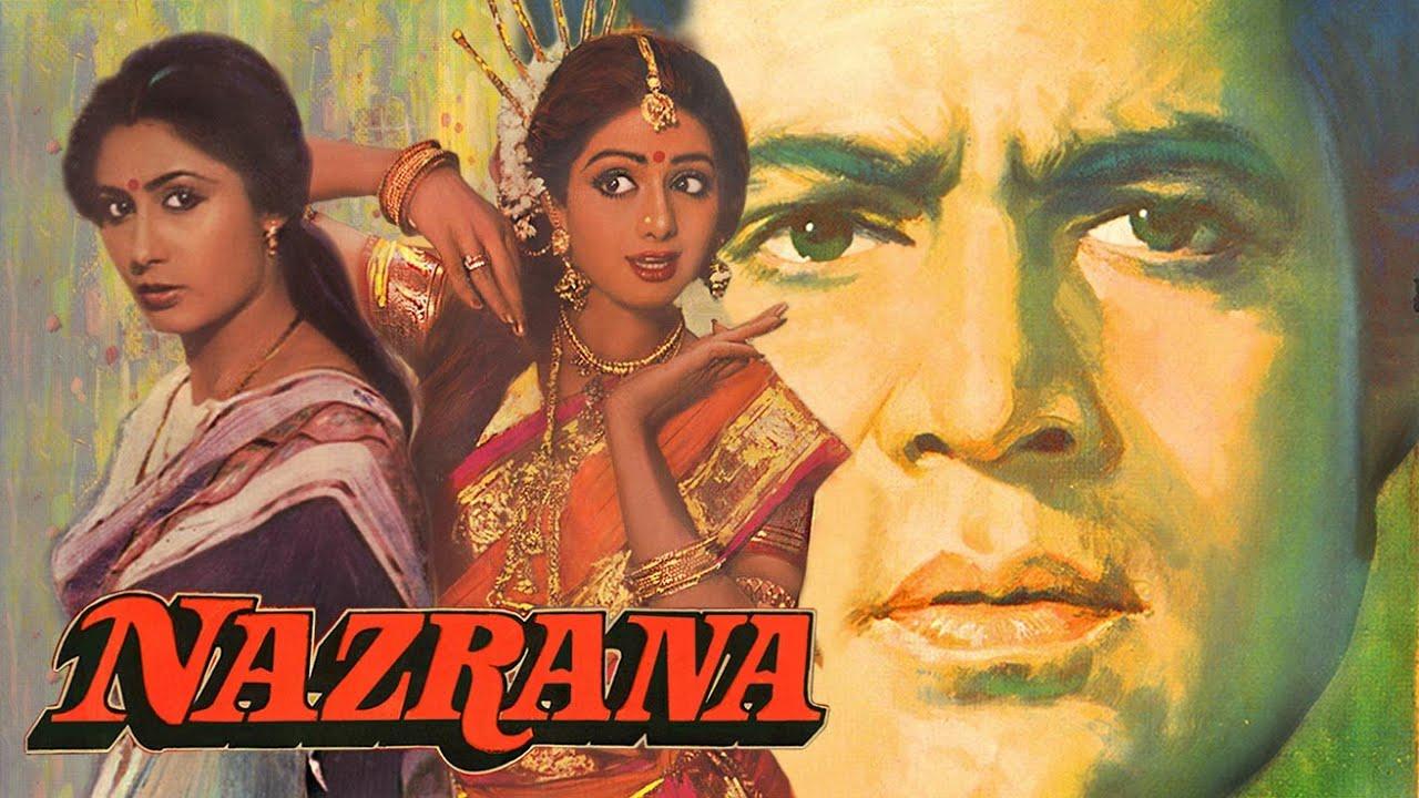 Download Nazrana ( 1987 ) Movie Shooting Location - Rajesh Khanna, SriDevi, Priti Sapru, Smita Patil.