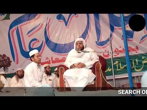 AWESOME NEW QIRAT 2018 HAZRAT MOLANA QARI SHAFIQ URRAHMAN SB     USTAD DEOBAND (BIJNORE)