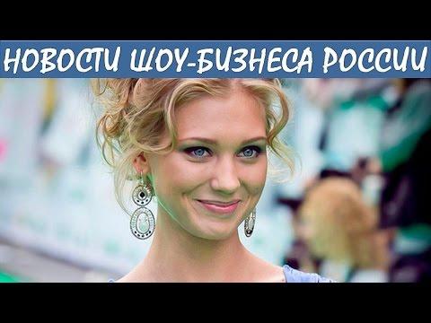 Голые знаменитости Кристина Асмус голая видео и фото