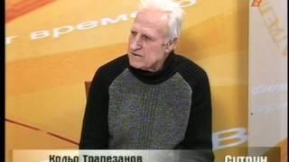 Как си излекувах бронхита - Кольо Трапезанов