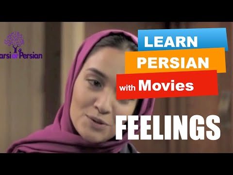 Beginning Persian- Conversation 19I| I really do not feel like it.