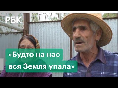 Жизнь в условиях войны. Как живут люди в приграничных районах Армении и Азербайджана