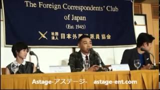 鈴木亮平&YOUNG DAIS 映画『TOKYO TRIBE』 日本外国特派員協会会見 thumbnail