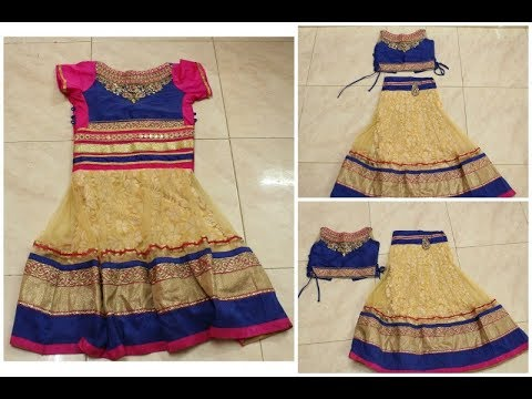 Convert your old Lehenga into an Anarkali  Dress( DIY)