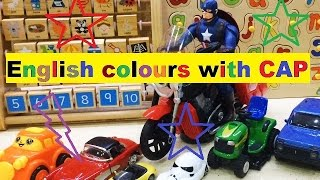 Первый урок английского с Капитаном Америка. Учим цвета.