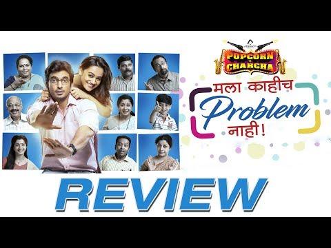 Mala Kahich Problem Nahi Review | Spruha Joshi | Popcorn Pe Charcha | Amol Parchure