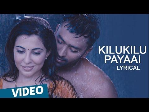 Koditta Idangalai Nirappuga | Kilukilu Payaai Song with Lyrics | Shanthanu, Parvathy Nair | Sathya