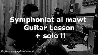 symphoniat al mowt guitar lesson solo metal shinobi