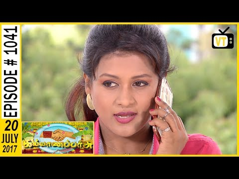 Kalyanaparisu - கல்யாணபரிசு - Tamil Serial   Sun TV   Episode 1041   19/07/2017