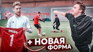 КТО ПОСЛЕДНИЙ пропустит гол становится НОВЫМ ВРАТАРЁМ команды! / БИТВА на 50.000 рублей!