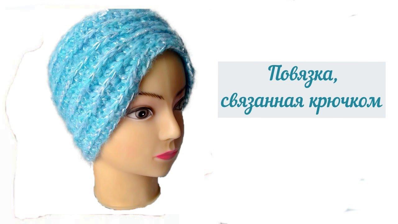 Снежная королева - теплый комплект из мохера (снуд и шапка-повязка).
